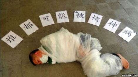 disidente-chino